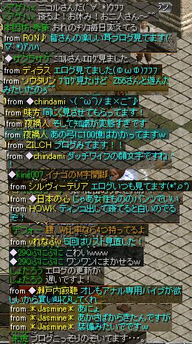 tensei25.jpg