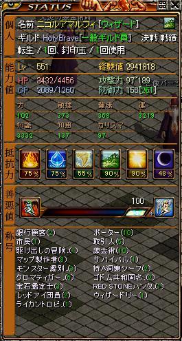 tensei28.jpg