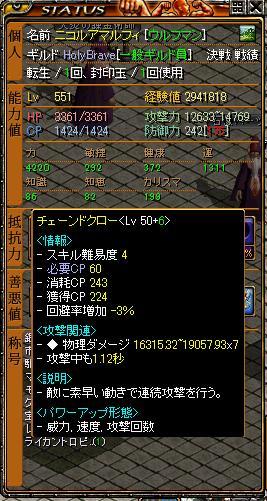tensei29.jpg