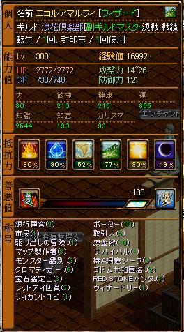 tensei3.jpg