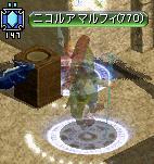 tensei31.jpg