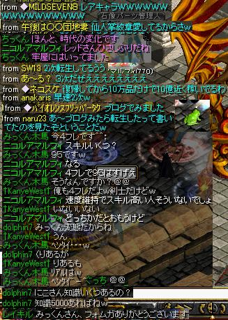 tensei33.jpg