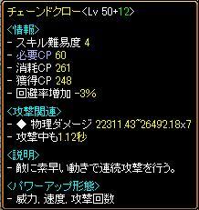 tensei34.jpg