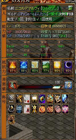 tensei35.jpg