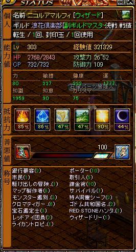 tensei6.jpg