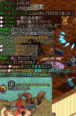 tensei7.jpg