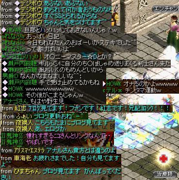 tensei8.jpg