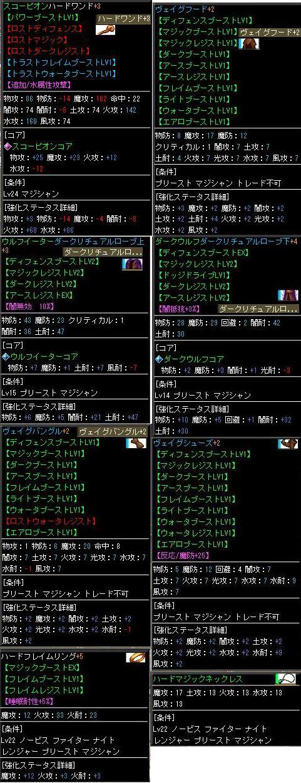 オンラインゲーム 古参 懐かしい SS