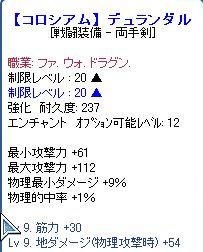 Image10_24.jpg