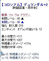 Image10_25.jpg