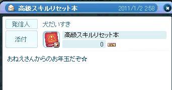 Image10_28.jpg