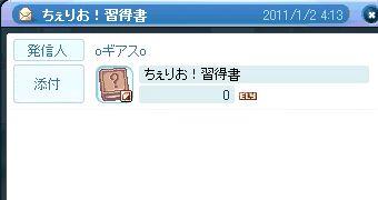 Image10_29.jpg