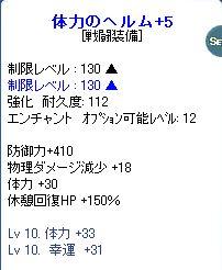 Image9_325.jpg