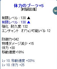 Image9_328.jpg