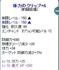 Image9_329.jpg
