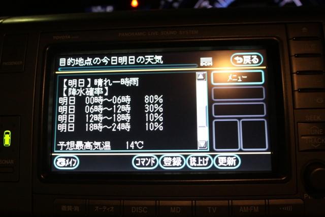 10IMG_1060.jpg