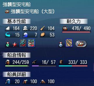 100409-2.jpg