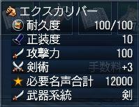 100510-5.jpg