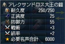 100520-3.jpg