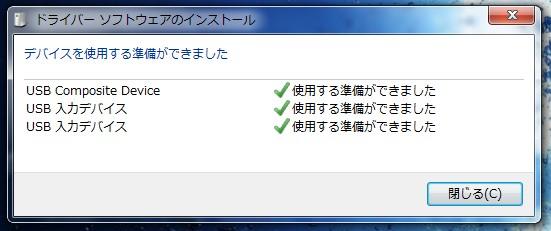 01-driver.jpg