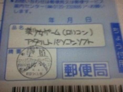 20110827203339_47_2.jpg