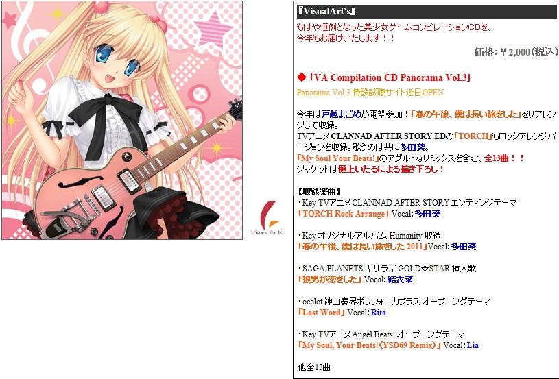 comima81-panorama3.jpg