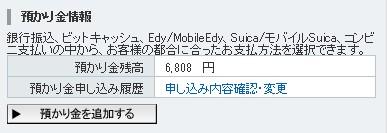 dmm-okyakusama3.jpg