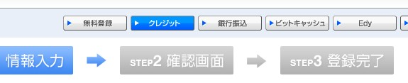 dmm-touroku.jpg