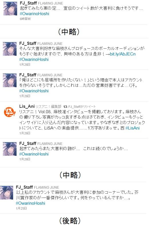 lovesong2-twitter2.jpg