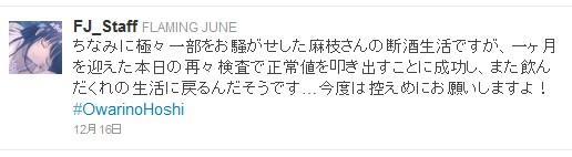 lovesong2-twitter3.jpg