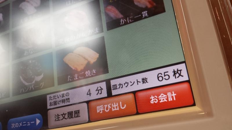20141108_131010.jpg
