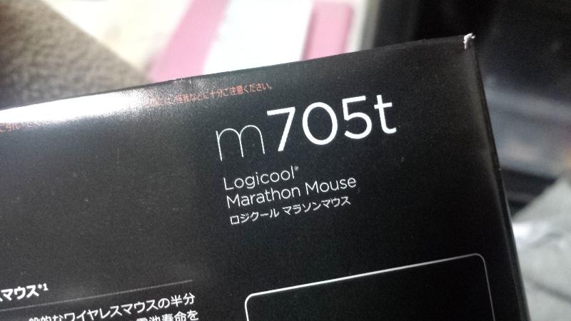 20141129_160727.jpg