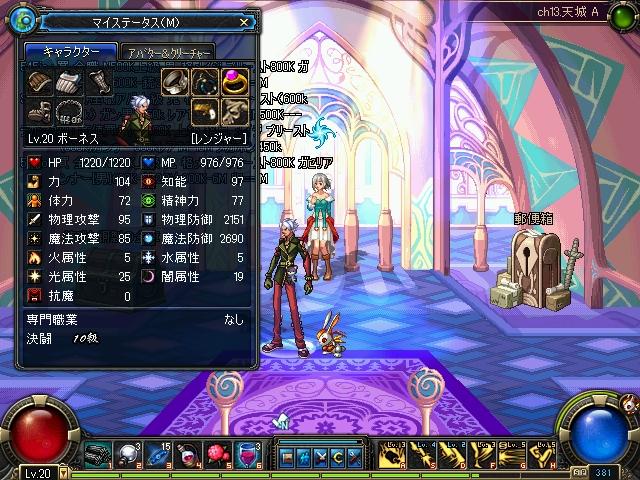 ScreenShot0514_153441754.jpg