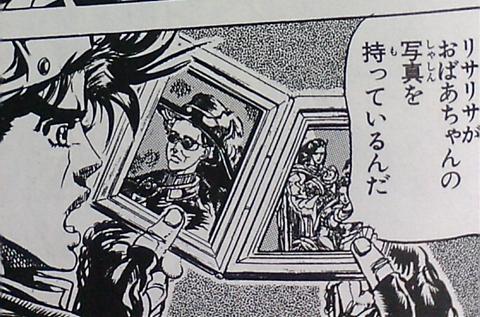 漫画 (1)