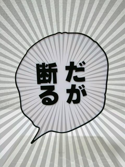 201202061054430000.jpg