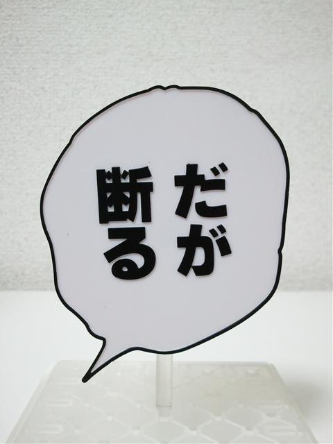 201202061054430002.jpg