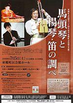 chirasi-tougouchou0807-150.jpg