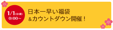 btn_01_01.jpg
