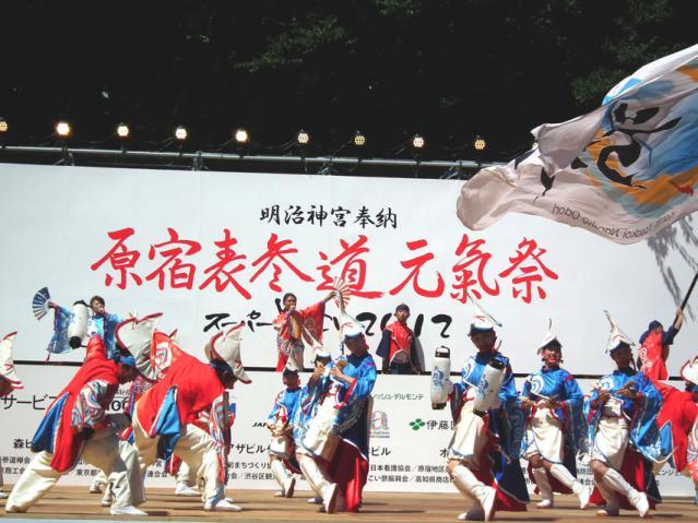 原宿スーパーよさこい2012(1)