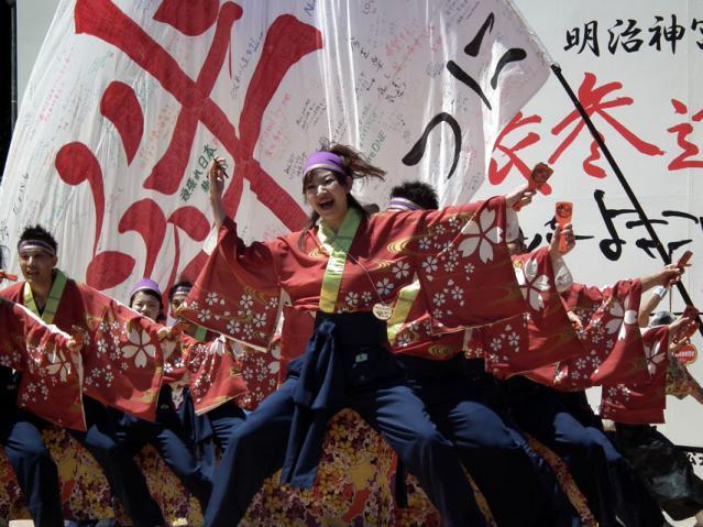 原宿スーパーよさこい2012(4)