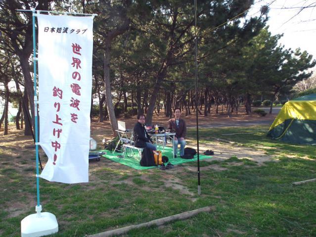若洲公園でDX