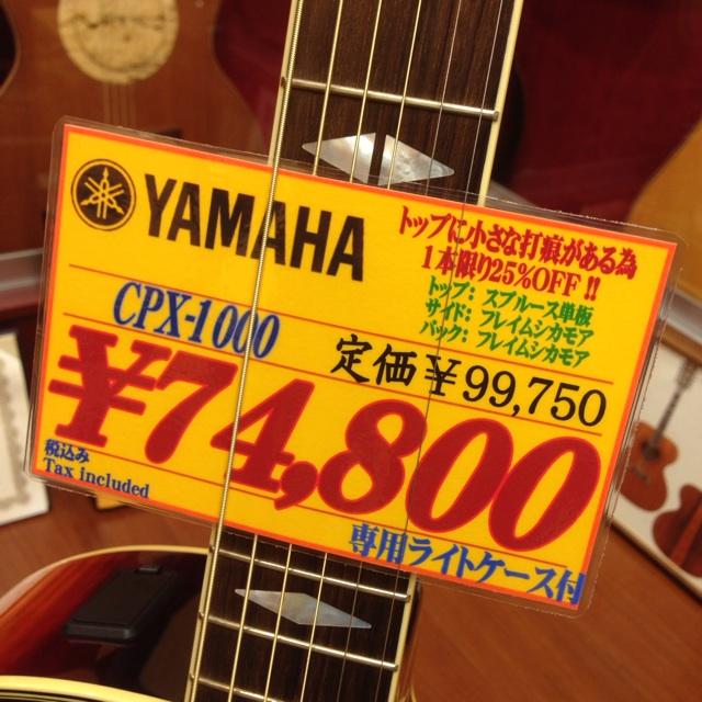 YM002.jpg