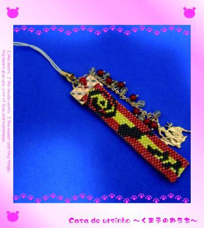 strap14_2_convert_20120417164651.jpg