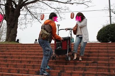 ai-20130420-park01.jpg