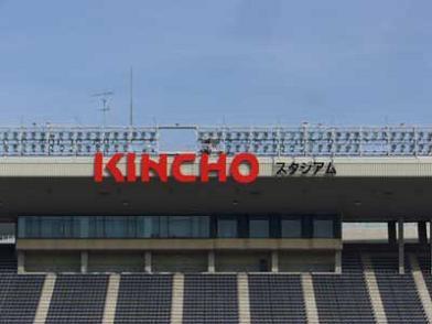 キンチョウスタジアムの看板 オフィシャルHP   390