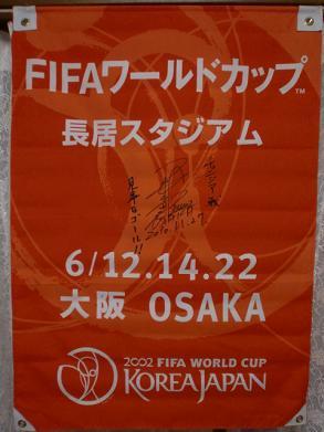 2002 W杯 1 390