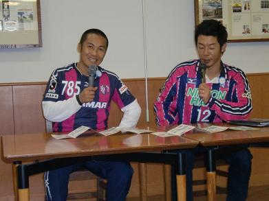 モリシ&大介  390