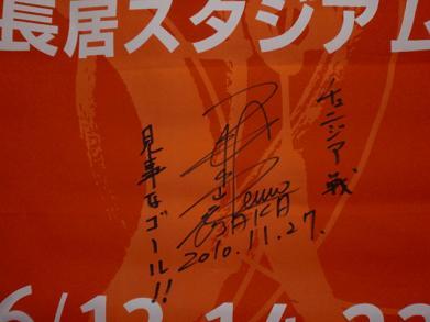 2002 W杯4
