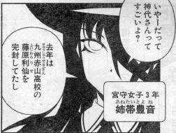 saki101015-1