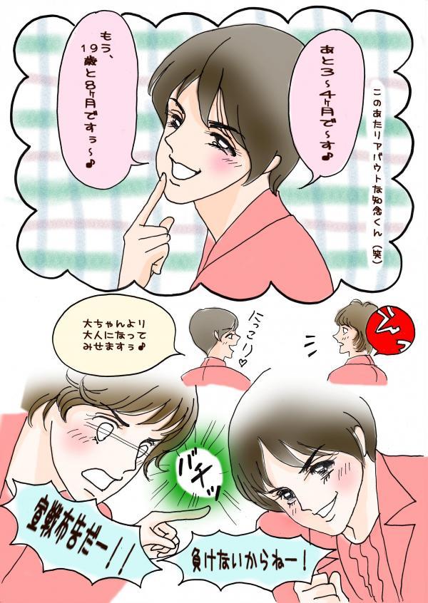福岡魂MC5